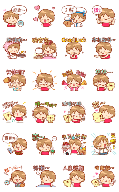 SANA~16 Effect Stickers Line Sticker GIF & PNG Pack: Animated & Transparent No Background   WhatsApp Sticker
