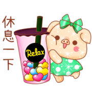 Shine Pig Surprise Effect Stickers Sticker for LINE & WhatsApp | ZIP: GIF & PNG