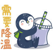 Summertime! Music Stickers Sticker for LINE & WhatsApp   ZIP: GIF & PNG