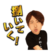 Talking! Moving! Kimagure Cook Stickers Sticker for LINE & WhatsApp | ZIP: GIF & PNG