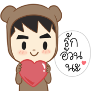 Teddy 2020 Sticker for LINE & WhatsApp | ZIP: GIF & PNG