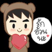 Teddy 2020 Sticker for LINE & WhatsApp | ZIP: GIF & PNG