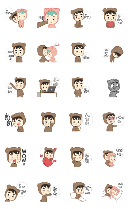 Teddy  2020 Line Sticker GIF & PNG Pack: Animated & Transparent No Background | WhatsApp Sticker