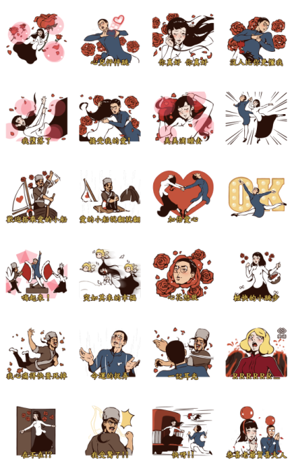 The Flame of Love Foolish Effect Sticker Line Sticker GIF & PNG Pack: Animated & Transparent No Background | WhatsApp Sticker