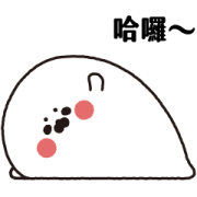 Thenothingseal Animated Stickers 1 Sticker for LINE & WhatsApp | ZIP: GIF & PNG