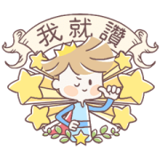 Thumb Prince Sticker for LINE & WhatsApp | ZIP: GIF & PNG