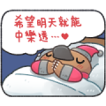 Unfriendly Animals: Effect Stickers Sticker for LINE & WhatsApp | ZIP: GIF & PNG