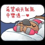 Unfriendly Animals: Effect Stickers Sticker for LINE & WhatsApp | ZIP: GIF & PNG