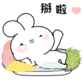 Usakkuma Summer Sticker for LINE & WhatsApp | ZIP: GIF & PNG