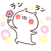 Usamaru Can't Stop Moving Sticker for LINE & WhatsApp | ZIP: GIF & PNG