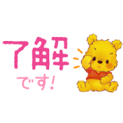Winnie the Pooh (Fluffy) Small Stickers Sticker for LINE & WhatsApp | ZIP: GIF & PNG