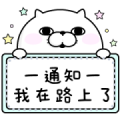 YOSISTAMP Cat 100% Message Stickers Sticker for LINE & WhatsApp | ZIP: GIF & PNG