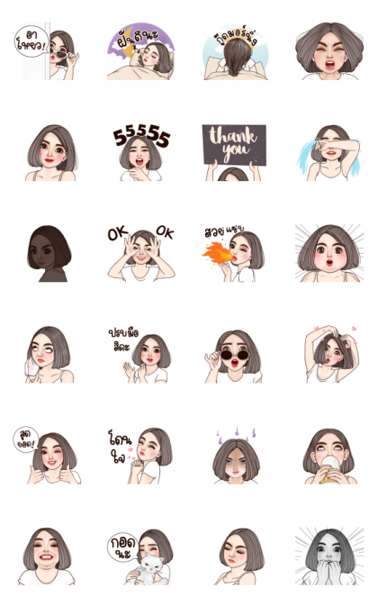 Yuri Sexy Girl Animated Line Sticker GIF & PNG Pack: Animated & Transparent No Background | WhatsApp Sticker