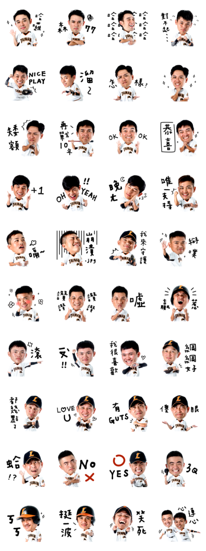 【UNILIONS Official Stickers 2020】 Line Sticker GIF & PNG Pack: Animated & Transparent No Background | WhatsApp Sticker