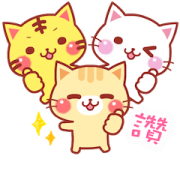A lot of cats. Pop-Up Stickers Vol. 2 Sticker for LINE & WhatsApp | ZIP: GIF & PNG