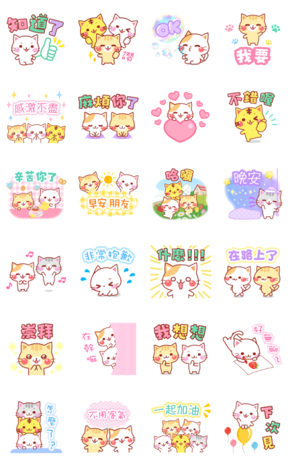 A lot of cats. Pop-Up Stickers Vol. 2 Line Sticker GIF & PNG Pack: Animated & Transparent No Background | WhatsApp Sticker