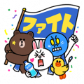 AQUARIUS × LINE Characters Sticker for LINE & WhatsApp | ZIP: GIF & PNG