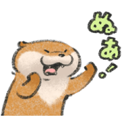 Animated Cute Lie Otter Sticker for LINE & WhatsApp | ZIP: GIF & PNG