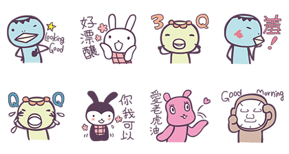 Aranzi Aronzo: Charming Special Stickers Line Sticker GIF & PNG Pack: Animated & Transparent No Background | WhatsApp Sticker