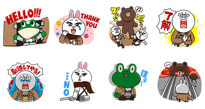 Attack on Brown Line Sticker GIF & PNG Pack: Animated & Transparent No Background | WhatsApp Sticker