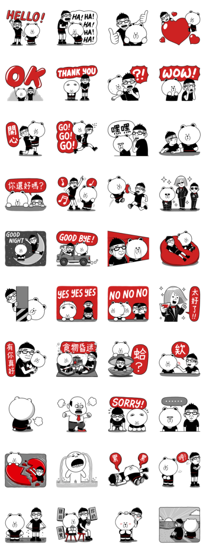 BROWN & Duncan's daily life Line Sticker GIF & PNG Pack: Animated & Transparent No Background | WhatsApp Sticker