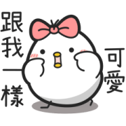 BWchickens Have a Good Impression of You Sticker for LINE & WhatsApp | ZIP: GIF & PNG