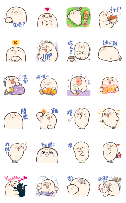 Baby Seal A-SHU Special Effect Stickers Line Sticker GIF & PNG Pack: Animated & Transparent No Background | WhatsApp Sticker