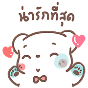 BearPlease: Pop-Up Stickers Sticker for LINE & WhatsApp | ZIP: GIF & PNG