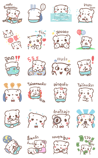 BearPlease: Pop-Up Stickers 2 Line Sticker GIF & PNG Pack: Animated & Transparent No Background   WhatsApp Sticker