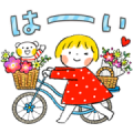 Best Friends in Northern Europe Sticker for LINE & WhatsApp | ZIP: GIF & PNG