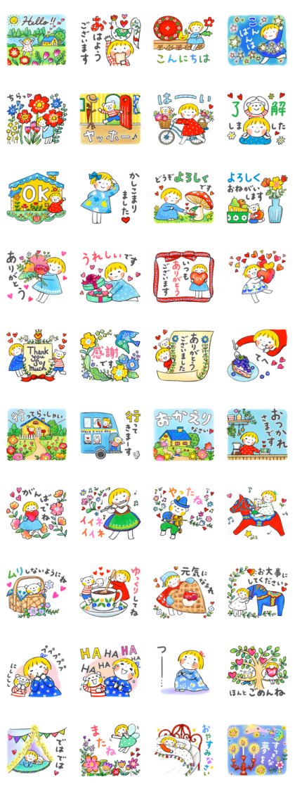Best Friends in Northern Europe Line Sticker GIF & PNG Pack: Animated & Transparent No Background | WhatsApp Sticker