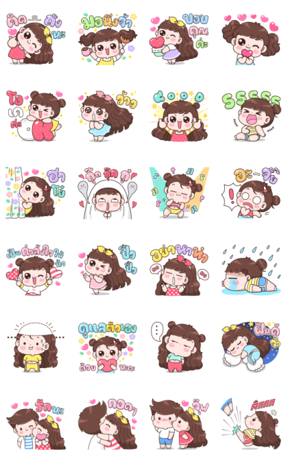 Boobib Effect Stickers Line Sticker GIF & PNG Pack: Animated & Transparent No Background | WhatsApp Sticker