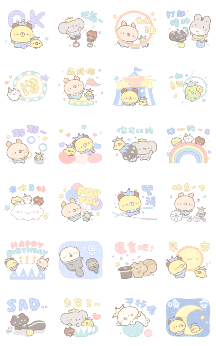 Bread Tree Lovely Circus Line Sticker GIF & PNG Pack: Animated & Transparent No Background | WhatsApp Sticker