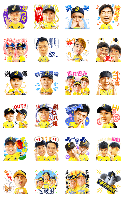 Brothers Sound Stickers Line Sticker GIF & PNG Pack: Animated & Transparent No Background | WhatsApp Sticker