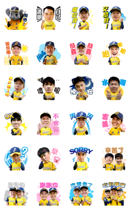 CTBC Brothers Sound Stickers ② Line Sticker GIF & PNG Pack: Animated & Transparent No Background | WhatsApp Sticker