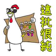 Chicken Bro noisy chicken Sticker for LINE & WhatsApp | ZIP: GIF & PNG