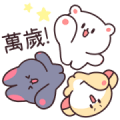 Creamy Friends Sticker for LINE & WhatsApp | ZIP: GIF & PNG