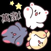 Creamy Friends Sticker for LINE & WhatsApp | ZIP: GIF & PNG