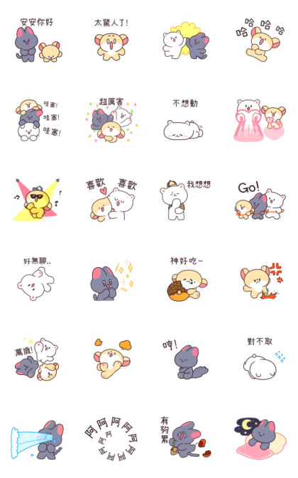 Creamy Friends Line Sticker GIF & PNG Pack: Animated & Transparent No Background | WhatsApp Sticker