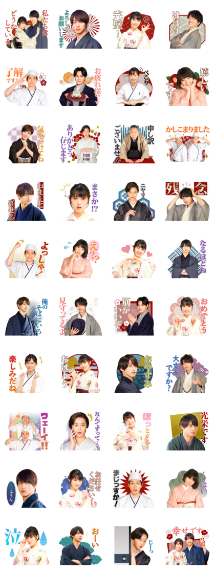 Cursed in Love Line Sticker GIF & PNG Pack: Animated & Transparent No Background | WhatsApp Sticker