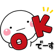 Cute Animated Shiro Sticker for LINE & WhatsApp | ZIP: GIF & PNG