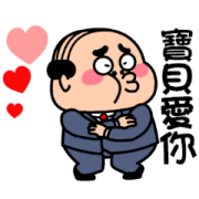 Dancing Middle-Aged Gentleman 4 Sticker for LINE & WhatsApp | ZIP: GIF & PNG