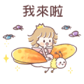 Fairy Princess 2 Sticker for LINE & WhatsApp | ZIP: GIF & PNG