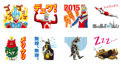 FamilyMart × Ultraman Line Sticker GIF & PNG Pack: Animated & Transparent No Background | WhatsApp Sticker