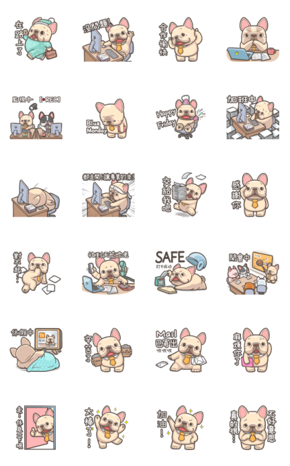 French Bulldog PIGU-Animated Stickers 17 Line Sticker GIF & PNG Pack: Animated & Transparent No Background | WhatsApp Sticker