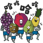 Fruits Zombie Sticker for LINE & WhatsApp | ZIP: GIF & PNG