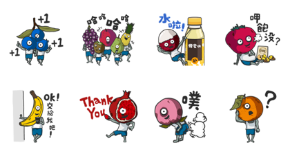 Fruits Zombie (FREE Ver.) Line Sticker GIF & PNG Pack: Animated & Transparent No Background | WhatsApp Sticker