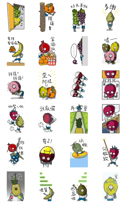Fruits Zombie (PAID ver.) Line Sticker GIF & PNG Pack: Animated & Transparent No Background | WhatsApp Sticker