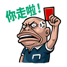 Goal.com: Ultimate Football Fans Sticker for LINE & WhatsApp | ZIP: GIF & PNG