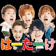 Hajime Shacho's Hatake × Tatemen Sticker for LINE & WhatsApp | ZIP: GIF & PNG